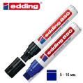 еdding-850 маркер перманентный