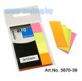 Global Notes закладки 20х50 4 цвета